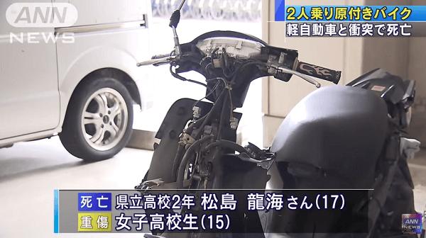さいたま市中央区で高校生の松島龍海さん死亡事故のニュースキャプチャ画像