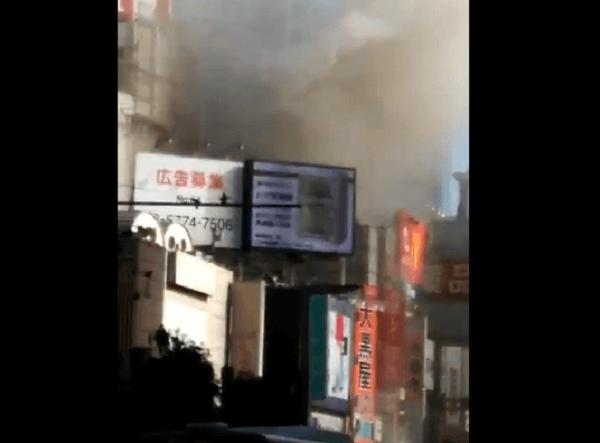 御徒町のアメ横で火事の現場の画像