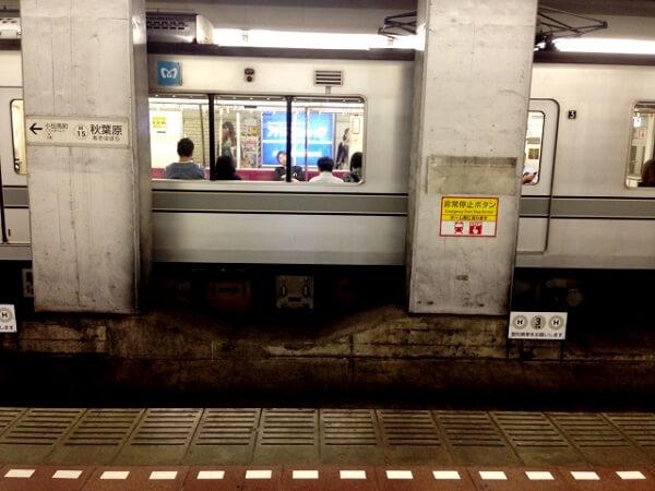 千代田線の千駄木駅で人身事故の画像