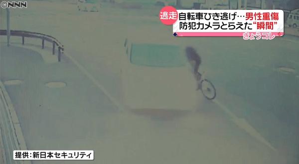 門真市の自転車のひき逃げ事件の画像