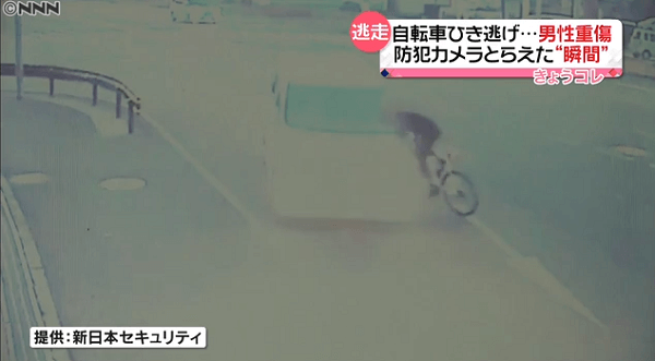 車がロードバイクをひき逃げする防犯カメラの映像の画像