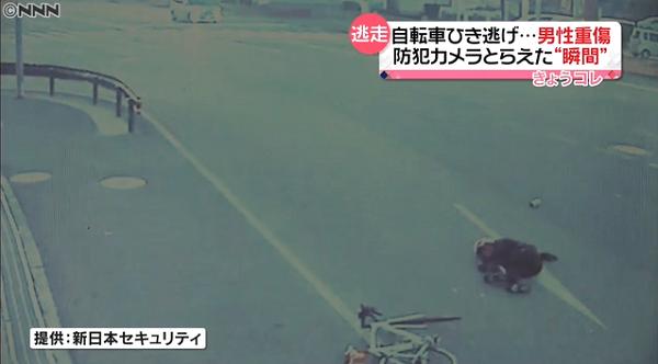 門真市巣本町でロードバイクひき逃げ事件の画像