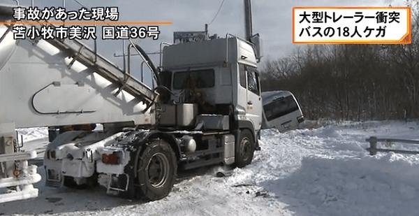 苫小牧市美沢で事故で事故のニュースキャプチャ画像