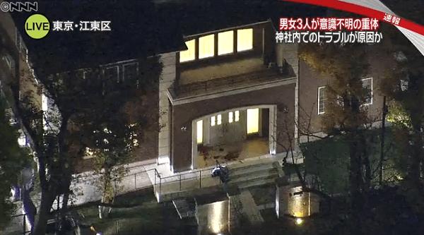 富岡八幡宮付近で日本刀で刺される通り魔殺人のニュースキャプチャ画像