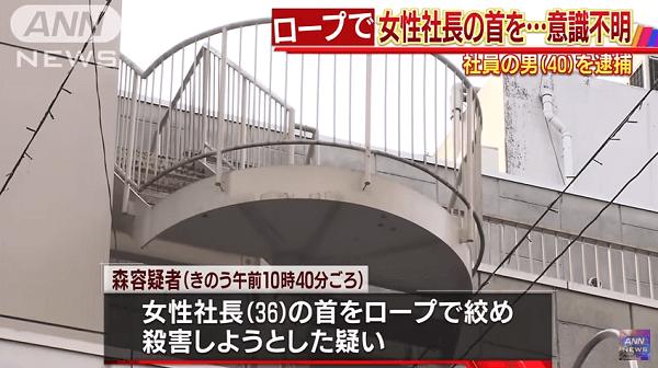 仙台市青葉区一番町で殺人未遂事件のニュースキャプチャ画像