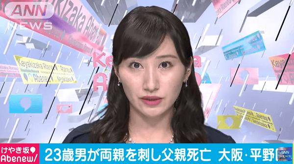 大阪市平野区で原孝佑容疑者の殺人事件のニュースのキャプチャ画像