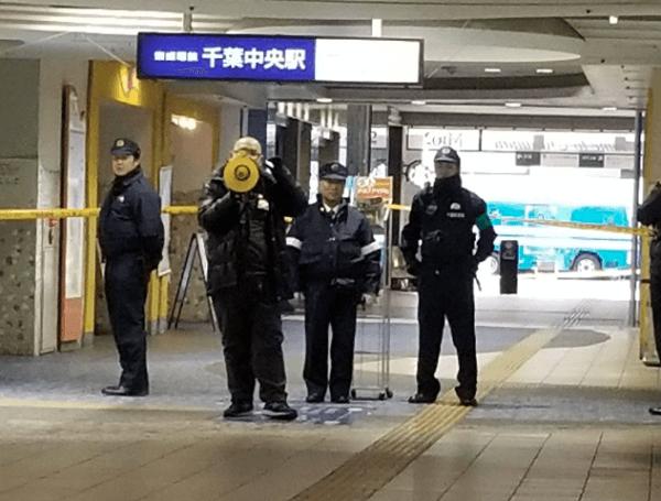 千葉中央駅で爆弾の可能性のある不審物が見つかった事件の画像