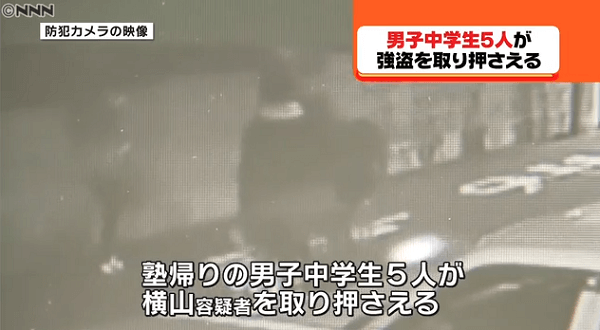 中学生5人が強盗犯の身柄確保のニュースのキャプチャ画像