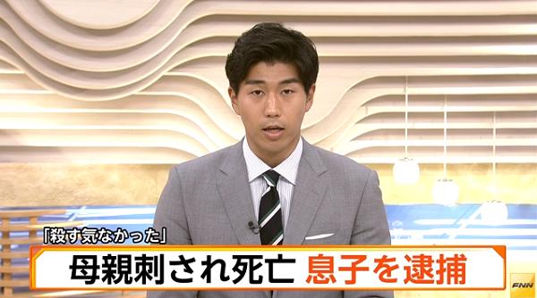 青森市の母親殺人事件で佐々木圭容疑者が逮捕されたニュースのキャプチャ画像