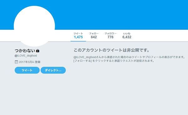 ナプキン動画を投稿したふうかさんのTwitterの画像