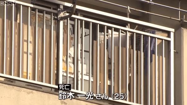 名古屋市北区長喜町で障害者の息子を殺害した殺人事件のニュースのキャプチャ画像