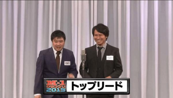 新妻容疑者と和賀さんがコンビを組んでいた「トップリード」の画像