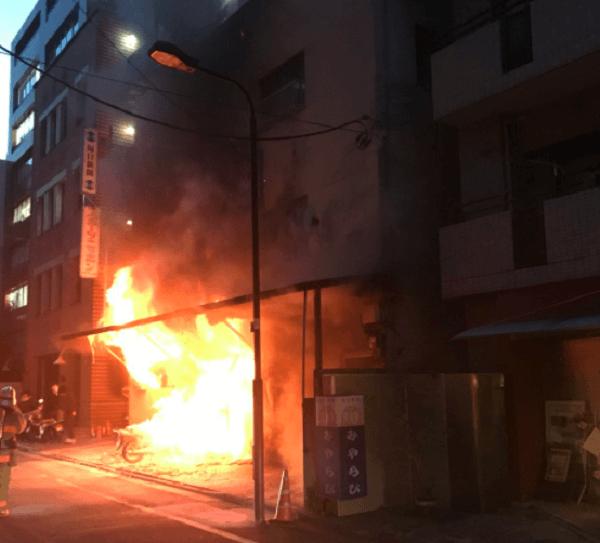 千代田区九段南の毎日新聞の販売店で火事の画像