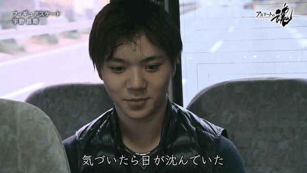 宇野昌磨さんの面白い画像
