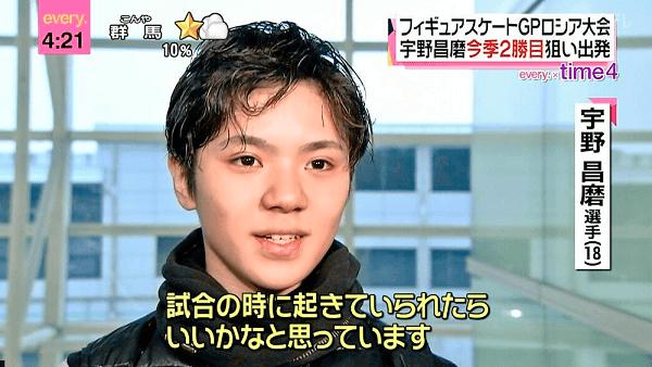 宇野昌磨選手のインタビューに答える天然発言の画像
