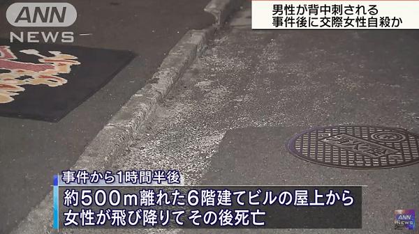 船橋市本町で殺人未遂事件のニュースのキャプチャ画像