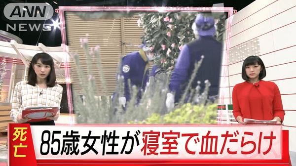 茂原市で殺人事件のニュースのキャプチャ画像