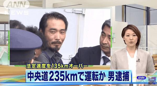 チャレンジャーで235kmで走行し逮捕のニュースのキャプチャ画像