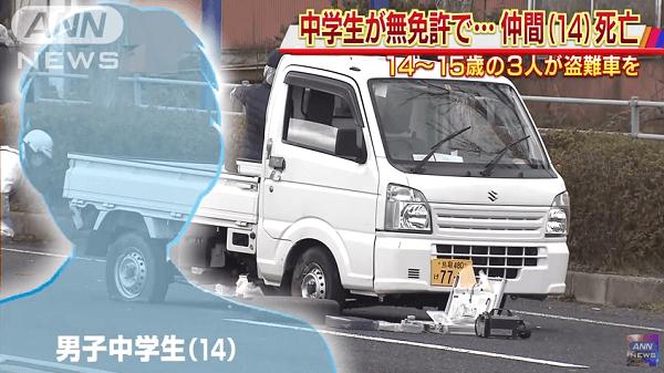 鳥取市叶で中学生の死亡事故のニュースのキャプチャ画像