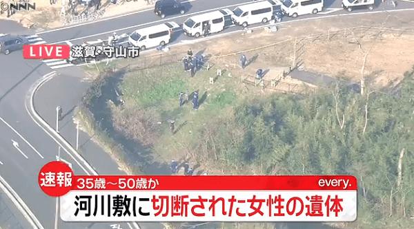 守山市でバラバラ殺人・死体遺棄事件のニュースのキャプチャ画像