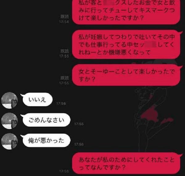 小林龍二さんと元カノ・しほさんのLINEのやり取りのキャプチャ画像