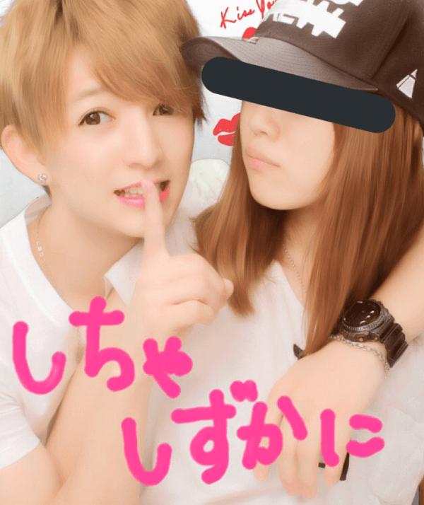 小林龍二と元カノ・しほさんのプリクラ画像