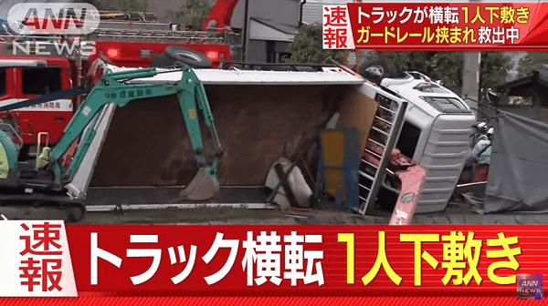 京都市山科区でトラック横転事故のニュースのキャプチャ画像