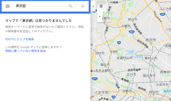 Googleマップで検索できない不具合の画像