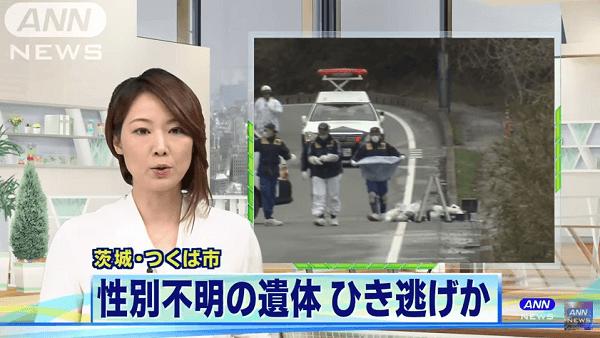 茨城県つくば市大形でひき逃げ事件のニュースのキャプチャ画像