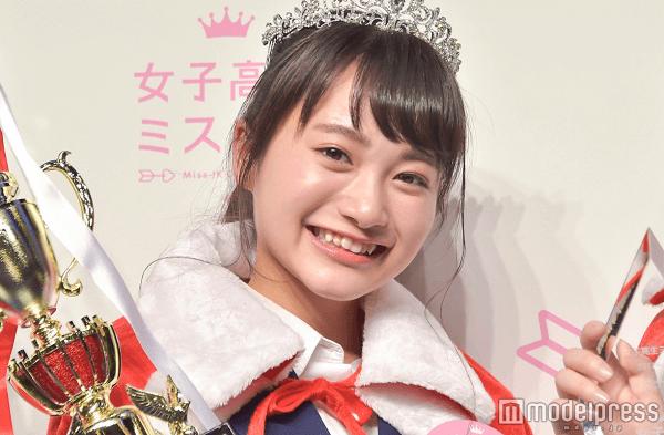 女子高生ミスコン2017-2018のグランプリに輝いた女子高生の画像
