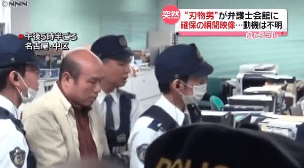 愛知県弁護士会に刃物男が押し入った事件の当時の画像