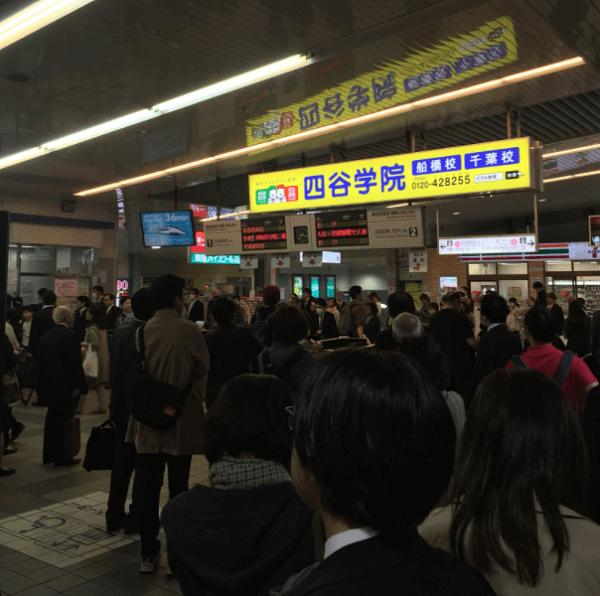 新京成線の初富駅付近で人身事故の画像