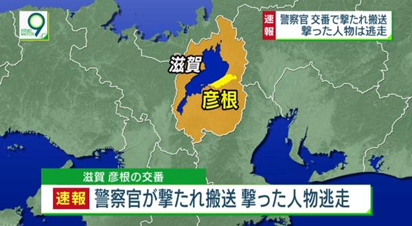 発砲事件が起きた滋賀県彦根市の河瀬駅前交番の写真画像