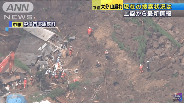中津市耶馬渓町で山崩れのニュースのキャプチャ画像