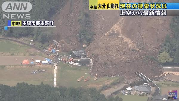 中津市耶馬渓町で住宅4棟が土砂崩れに巻き込まれたニュースのキャプチャ画像