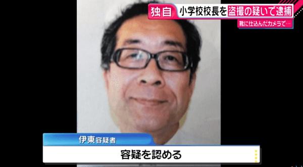 盗撮した宗岡第三小学校校長の顔写真の画像