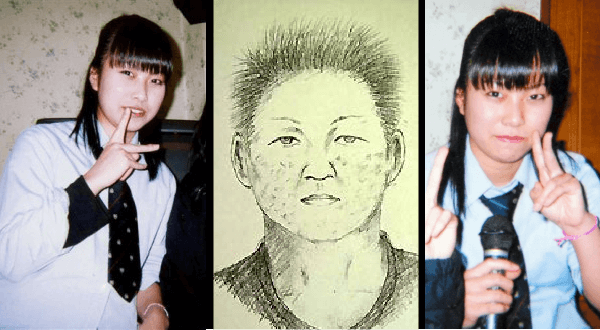 鹿嶋学容疑者の似顔絵と北口聡美さんの顔写真の画像
