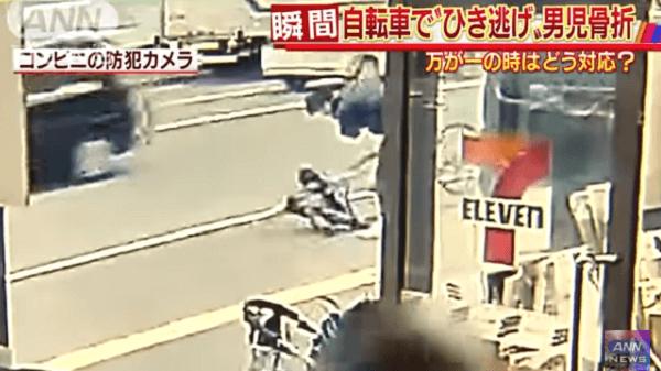 自転車ひき逃げ事件で大学生逮捕のニュースのキャプチャ画像