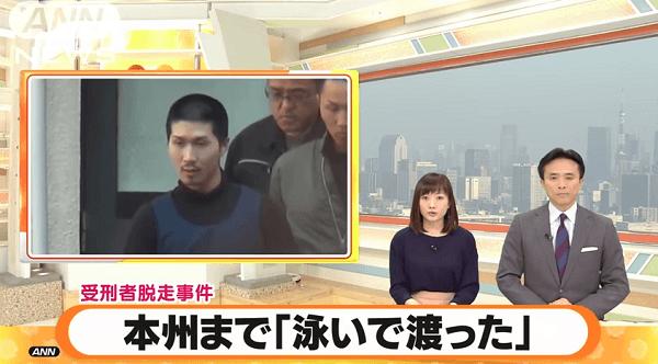 平尾龍磨容疑者あだ名は「ルパン」のニュースのキャプチャ画像