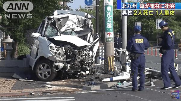 北九州市八幡西区夕原町で事故のニュースのキャプチャ画像