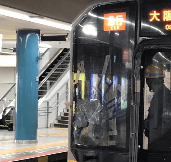 東花園駅で人身事故、窓ガラス破損の画像