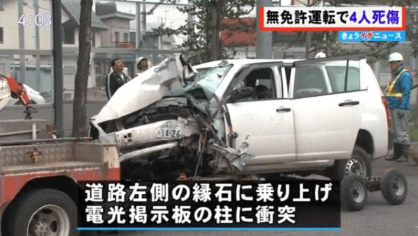 旭川市で16歳の無免許運転の事故のニュースのキャプチャ画像