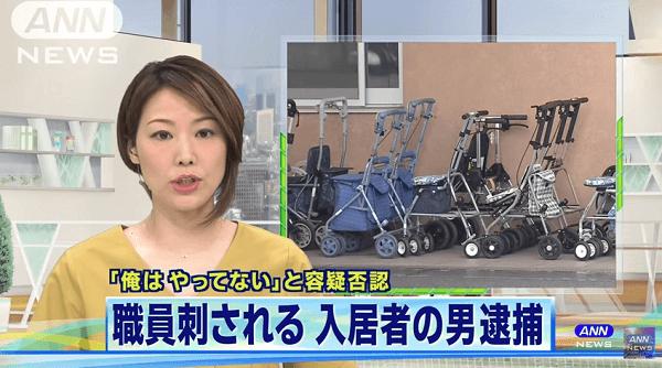 高崎市「花みづき寮」で殺人未遂事件のニュースのキャプチャ画像