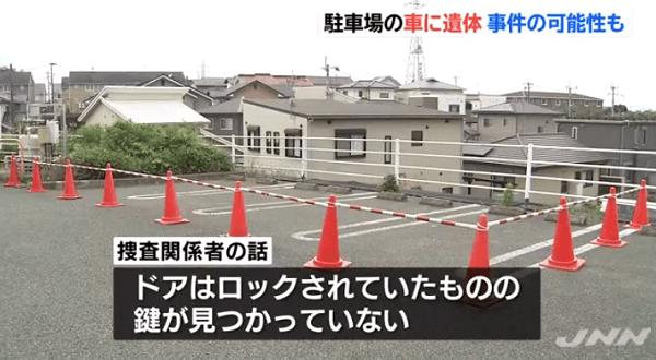 大津町のホテル駐車場で死体遺棄事件のニュースのキャプチャ画像