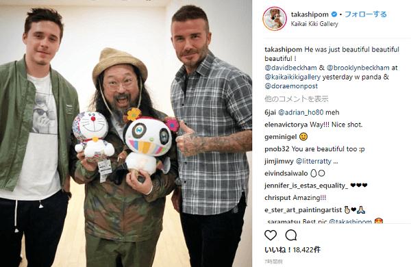 ベッカム親子と村上隆さんの3ショット画像
