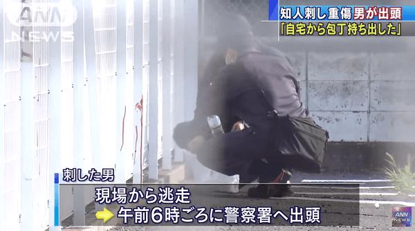 松戸市古ケ崎で殺人未遂事件のニュースのキャプチャ画像