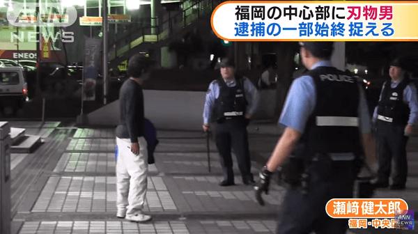 福岡市中央区に刃物男が出没した事件の動画のキャプチャ画像