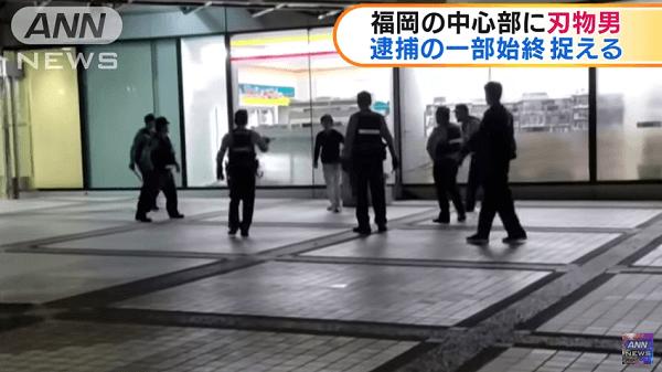 福岡市で警察官らが刃物男を取り囲む動画のキャプチャ画像