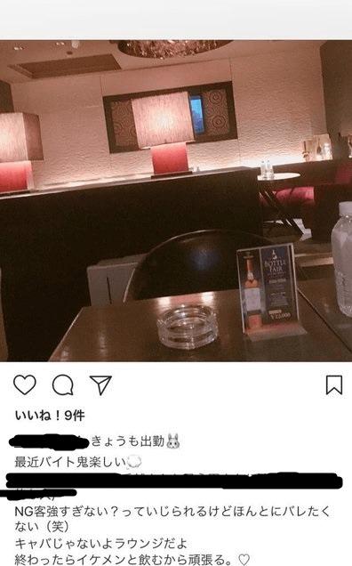小夏さんのInstagramの投稿のキャプチャ画像