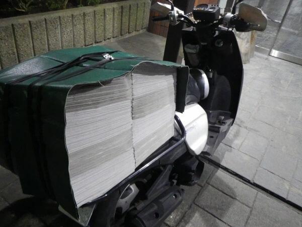 朝日新聞配達員を窃盗未遂で逮捕のニュース画像